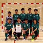 【最終結果】バーモントカップ第26回全日本少年フットサル大会 東京都予選 第8ブロック予選