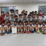 【最終結果】第28回JA東京カップ5年生大会 第8ブロック予選